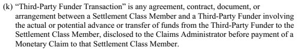 old-third party funder agreement