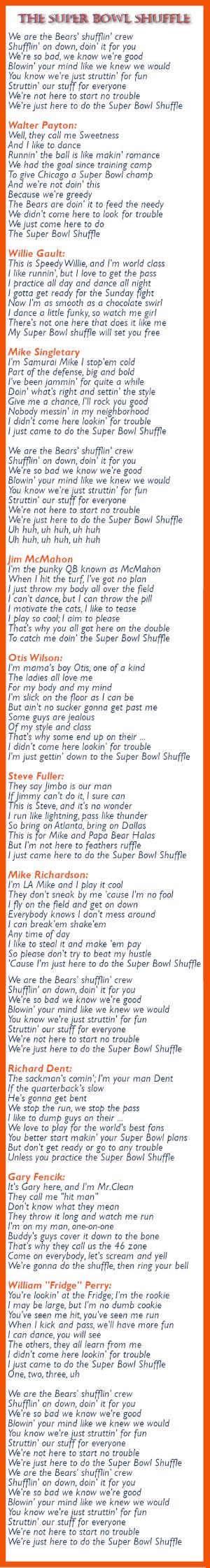 Super Bowl Shuffle Lyrics